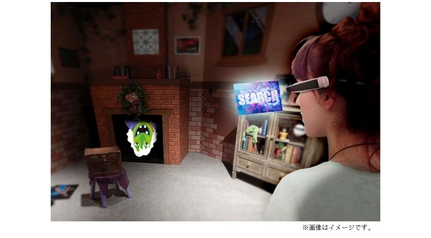 タカラッシュ、スマートアイウェアを使った仮想現実とアナログのリアル感の融合による新たなリアル宝探しプロジェクトを始動