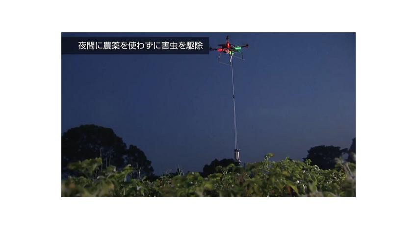 佐賀大学農学部・佐賀県農林水産部・オプティム、殺虫機能搭載ドローンを活用し、夜間での無農薬害虫駆除を目指した実証実験に成功