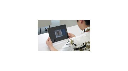 NEC、銀行融資・渉外担当者向けに顔認識技術を使ったタブレット端末用セキュリティソフトを提供