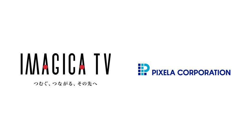 IMAGICA TVとピクセラ、サッカーの試合でパノラマ VR ライブ配信の実証実験を共同で実施