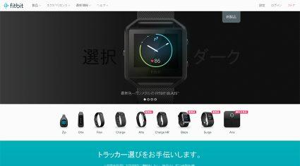 Fitbit、健康的な睡眠習慣を支援するパーソナル化された睡眠スケジュール管理機能を公開