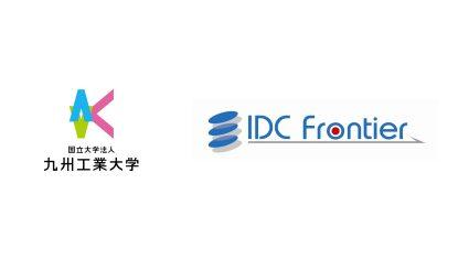 九州工業大学とIDCフロンティア、スマートライフケア社会の実現に向けて包括協力協定を締結