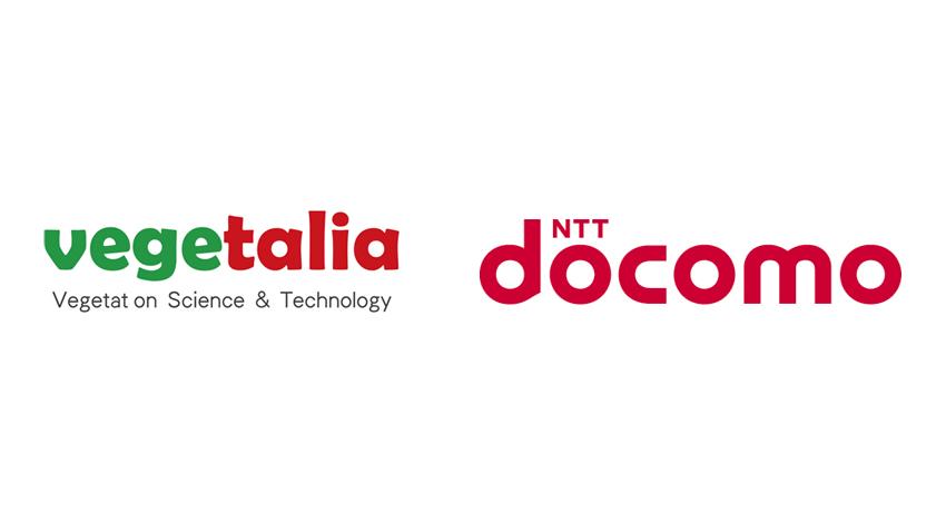 ベジタリア、農業IoT事業の拡大に向け、NTTドコモとの資本業務提携を締結
