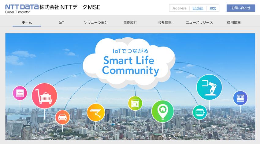 NTTデータ、ITを活用した次世代車社会の実現に向け、NTTデータMSEの株式の一部をデンソーに譲渡