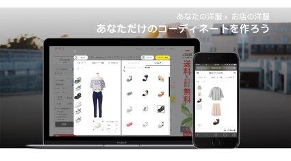 カラフル・ボード、人工知能「SENSY」を活用した「あなたの洋服」×「お店の洋服」をコーディネートできる新サービス「SENSY CLOSET」提供開始