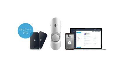 フォトシンス、いつものSuicaが鍵になる、NFC対応の後付け型スマートロックロボット「Akerun Pro」発売開始