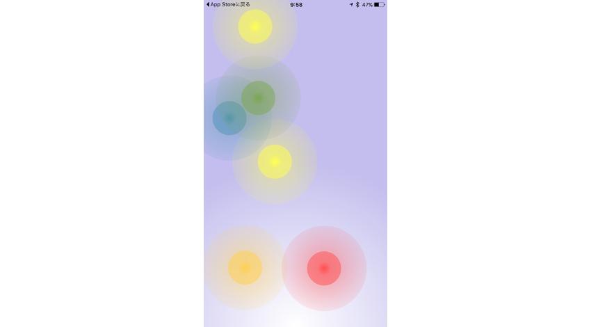 スマートメディカル、感情で色彩が変化する照明アプリ「Utakata Mood Light」iOS版をリリース
