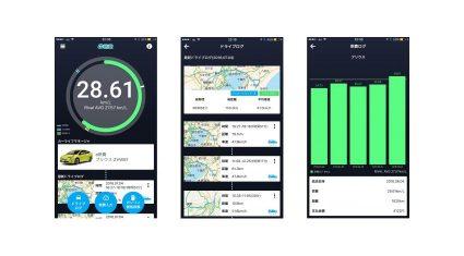 レイ・フロンティアとイード、共同開発した「e燃費 Ver4.0」アプリ配信の開始