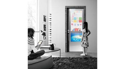 エイブル、IoT時代の新しいドア「mirado(ミラド)」新発売