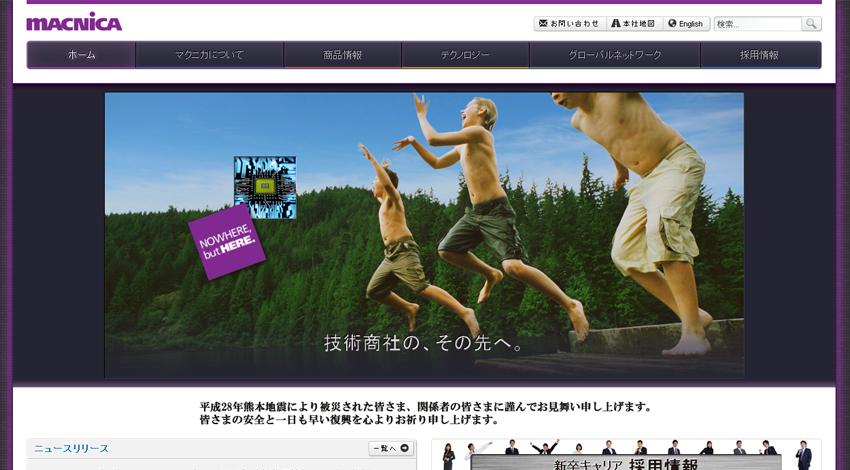 マクニカ、IDCフロンティアと、konashi、「myThings」連携で自作IoTデバイスが簡単に作れるスターターキットを提供