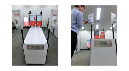 NECの「ウォークスルー顔認証システム」をリオ2016における「Tokyo 2020 JAPAN HOUSE」が導入