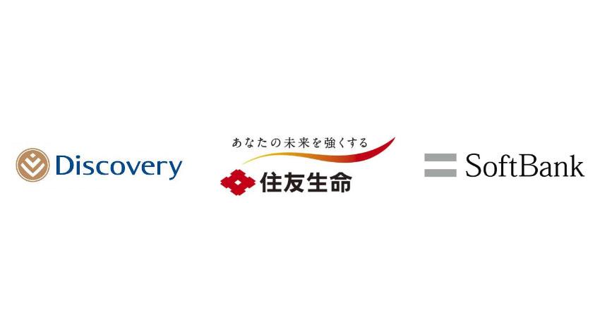 住友生命とソフトバンク、IoTを活用した健康情報・健康増進活動のデータ収集プラットフォームの構築で提携、Discoveryの「Vitality」を日本市場に導入