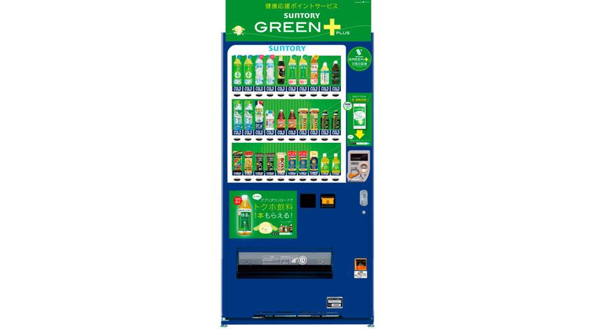 サントリー、IoT自動販売機で企業の「健康経営」をサポート