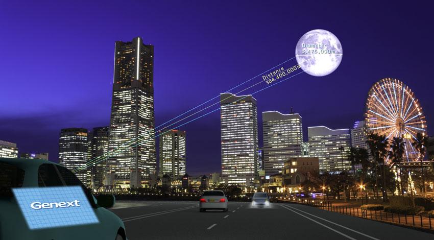 ジェネクスト、「ドライブレコーダー映像解析技術」で特許認定