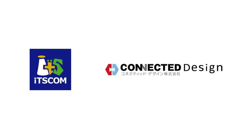 イッツコムとコネクティッド・デザイン、IoTサービス「インテリジェントホーム」を活用した民泊での「Connected API」実証実験を実施