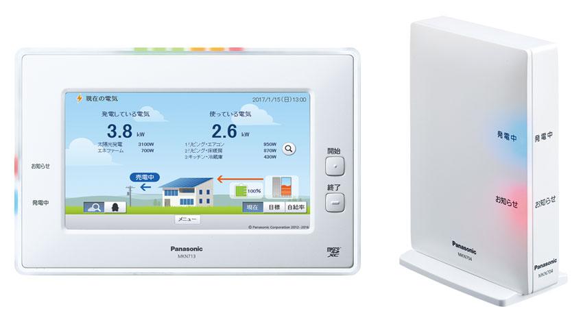 パナソニック、スマートHEMSの自動制御機能を強化した「AiSEG2(7型モニター機能付)」発売