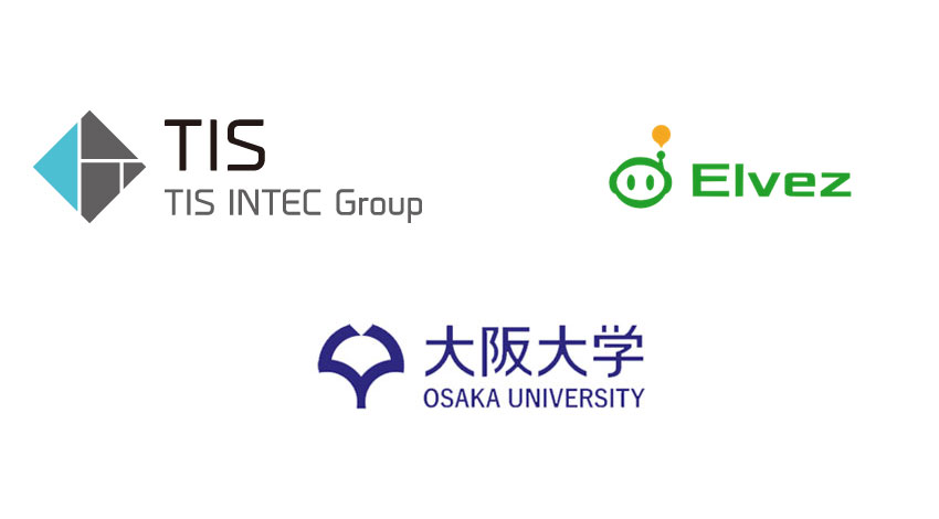 TIS・エルブズ・大阪大学石黒研究室、「AIと人の対話シナリオに関する研究」を開始