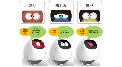 MJI、心を理解する人工知能を対話型コミュニケーションロボット「タピア」に搭載