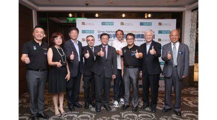 シグフォックスとUnaBiz、グローバルなIoTのテストベッドに関するフランスと台湾の協業を橋渡し
