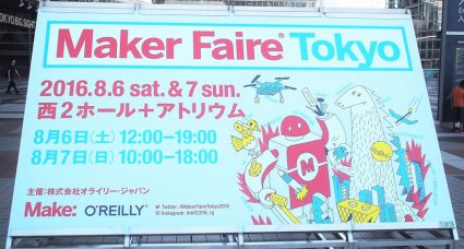 Maker-Faire-Tokyo_2016