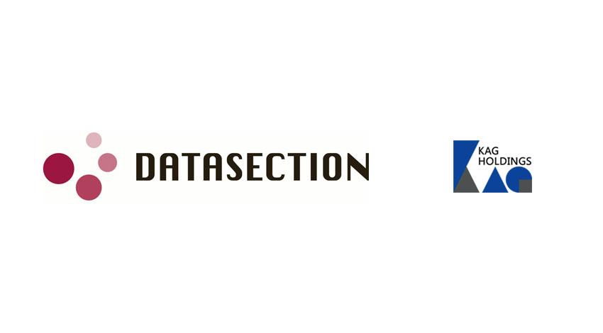 データセクションとKAG、人工知能を活用したフィンテック事業を推進する合弁会社を設立