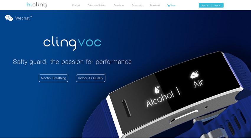 amsのガスセンサ、室内空気質や呼気内のアルコールを測定可能な新型Cling VOCフィットネス・リストバンドに搭載