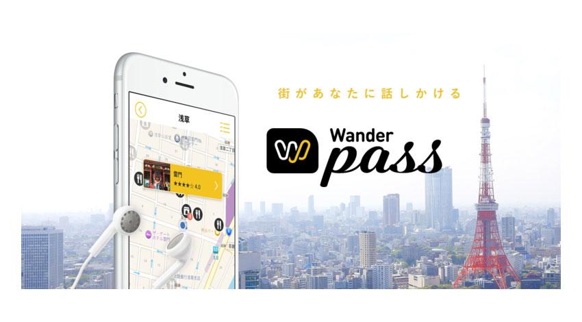 IPPONの街中ガイドサービス「Wanderpass」、iVacationの民泊IoTデバイス「TATERU Phone」と連携決定