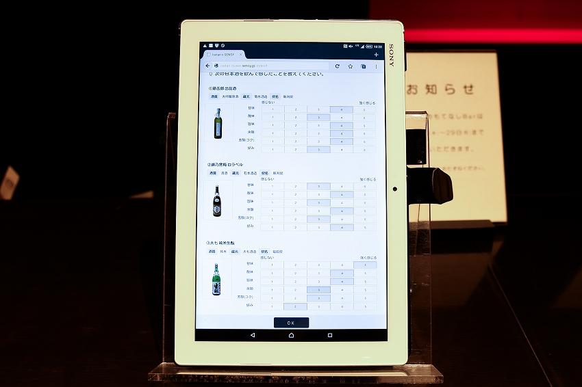 三越伊勢丹、AIやVRなどのテクノロジーを活用した販売サービスをさらに強化