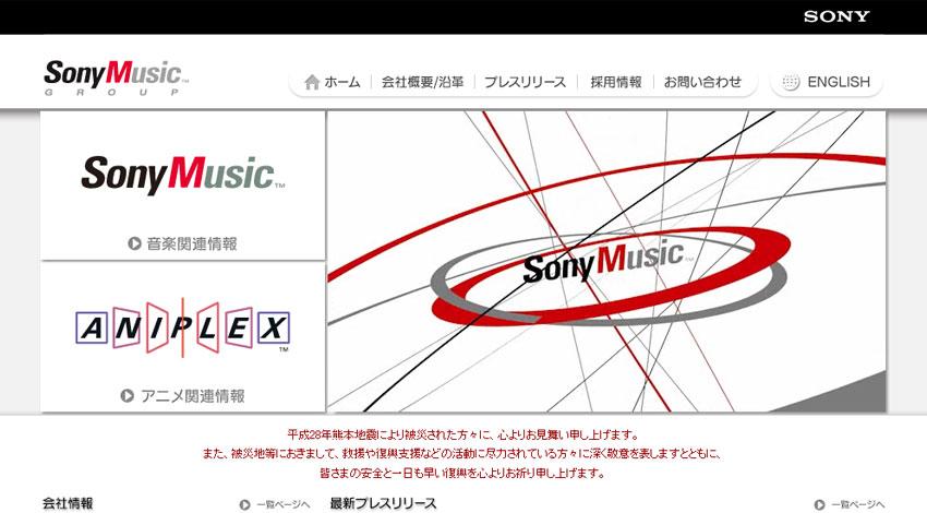 SME、日本及びアジアのVR市場拡大を目指しLittle Star Mediaと業務提携
