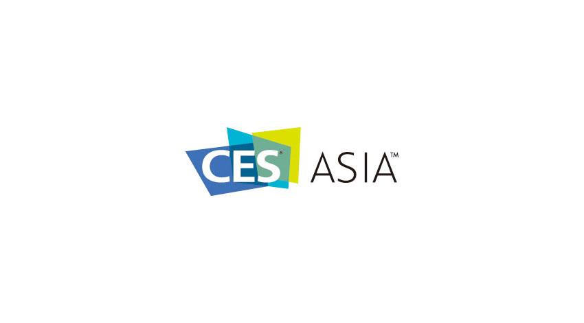 CESアジア、2017年の展示会に向けて購入された展示スペースは22%増加