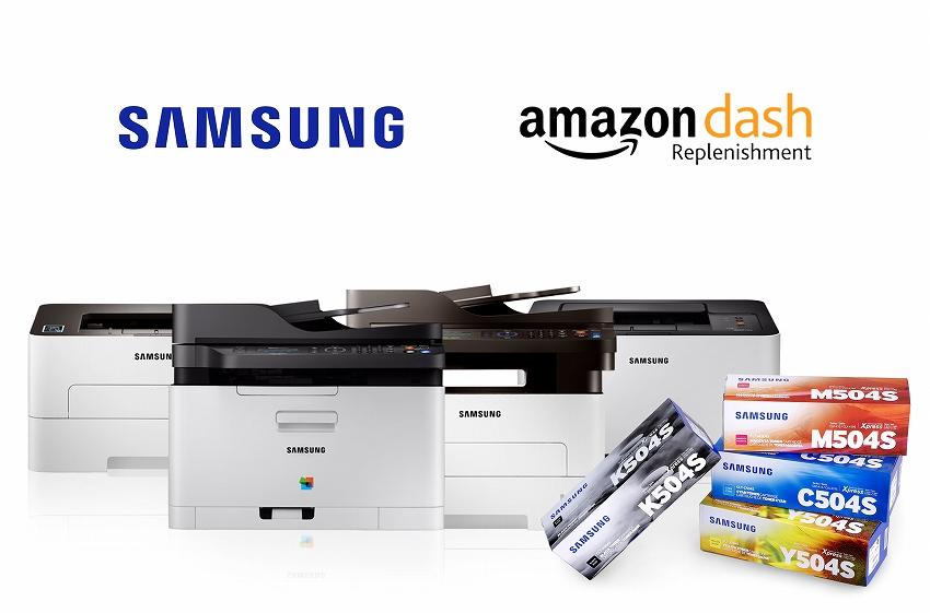 サムスン、Amazonダッシュを利用したスマート複合機のサービスをドイツとイギリスで開始