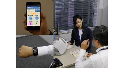 パナソニック、企業向け「健康経営支援ソリューション」提供開始