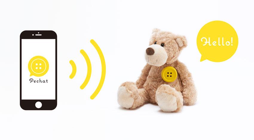 博報堂、ぬいぐるみと話せるボタン型スピーカー「Pechat」先行販売開始