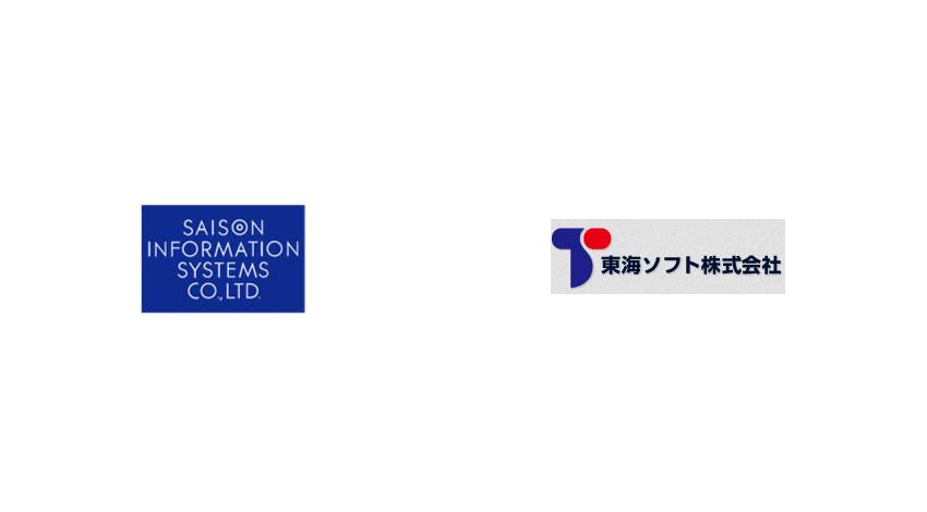 セゾン情報システムズと東海ソフト、FA/産業機器向けのIoTプラットフォーム提供で提携