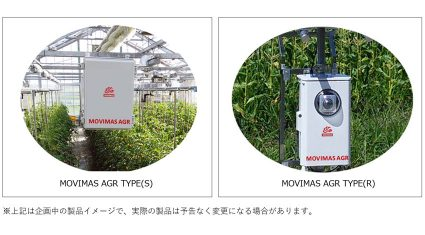 MOVIMASとジョイ・ワールド・パシフィック、営農と太陽光発電が可能なソーラーシェアリング向けのIoTサービス提供で協業