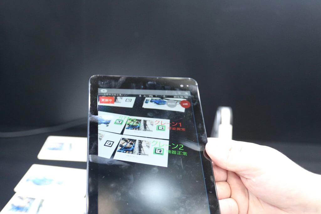 ムラテック(Muratec)IoT 国際物流総合展