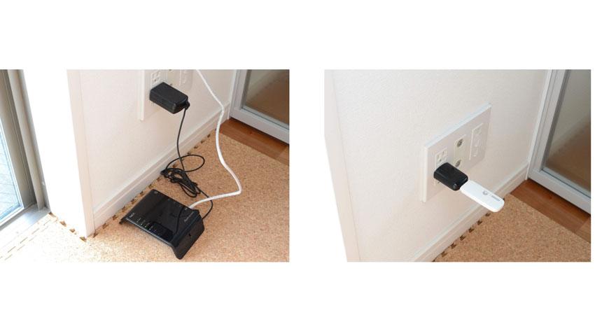 ペイイースト、IoT電球を活用した見守りサービスの提供開始