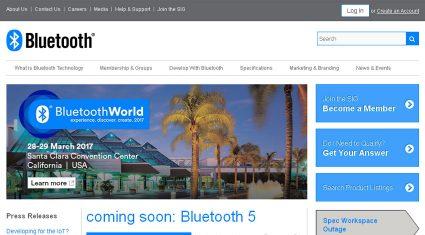 Bluetooth SIG、IoTセキュリティなどに対応した最新版の開発ツールキット群を提供開始