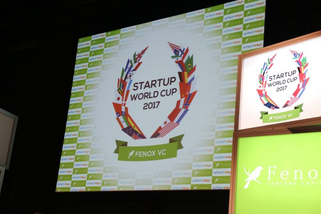 Startup World Cup2016