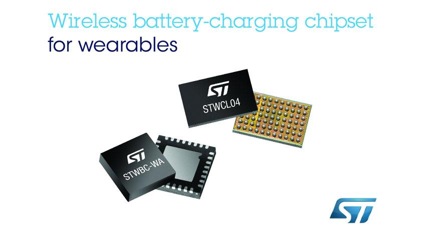STマイクロエレクトロニクス、ウェアラブル機器向けにワイヤレス給電用チップセットを発表