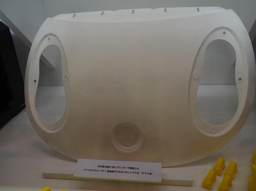 Honda_3D