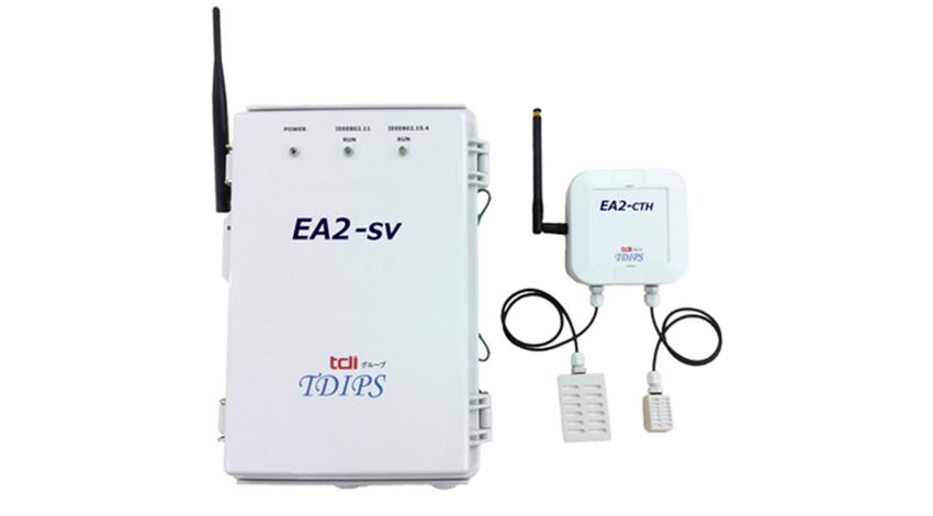 情報技術開発、遠隔監視制御システムにセンサーの 長距離無線通信など新機能追加