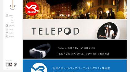 ejeとインターピア、バーチャルリアリティ映画館 「VR THEATER」をNo Mapsに出展