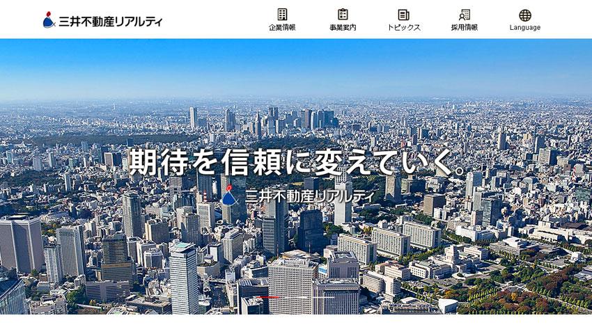 三井不動産リアルティ、「三井のリパーク」コールセンター業務でAIを活用