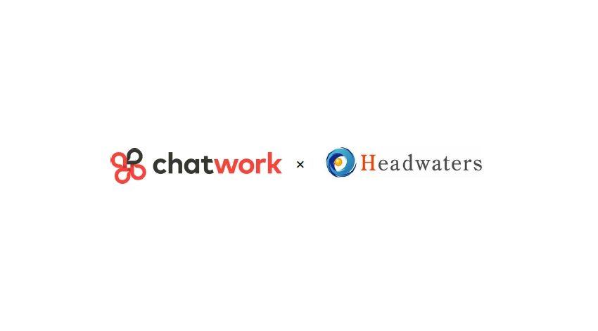 ヘッドウォータースのクラウドロボティクスサービス「SynApps」、ビジネスチャットツール「チャットワーク」と連携開始