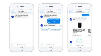 eBay、AIによるパーソナルショッピングアシスタント「ShopBot」(ベータ版)をリリース