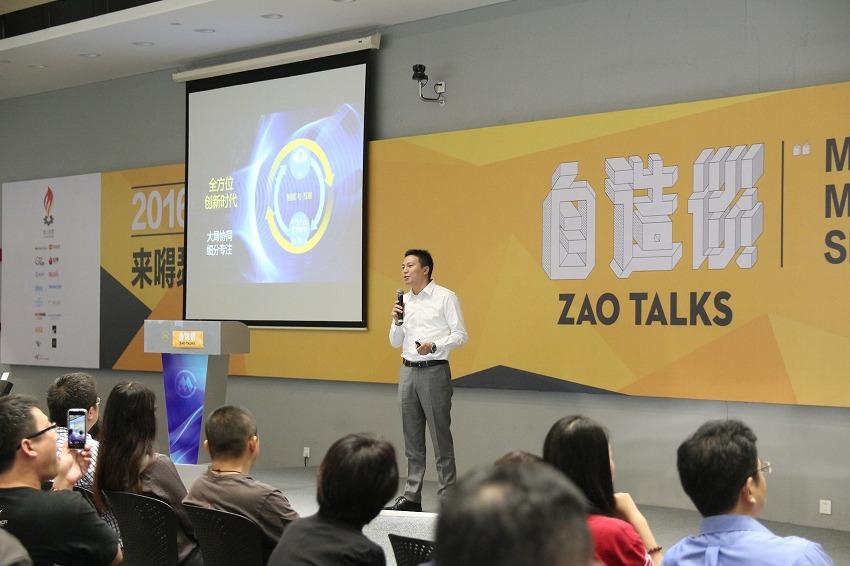 深圳ハッカー組織、柴火空間は深圳でMaker Faireを行う