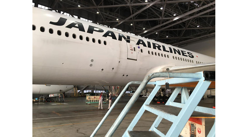 JAL、MAMORIOのIoTデバイスを活用して整備用器材の位置管理について実証実験を開始