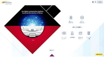NTT Com・NTTデータ・Pivotal・Intel、企業向けクラウドネイティブソリューションの開発・提供に向けて協業