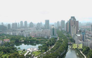 中国政府が進める「中国製造2025」の現状、製造業は中心